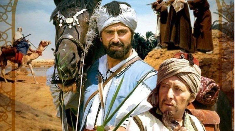 In Tunesien gedreht: Karl May: Kara Ben Nemsi / Die komplette 26-teilige Abenteuerserie