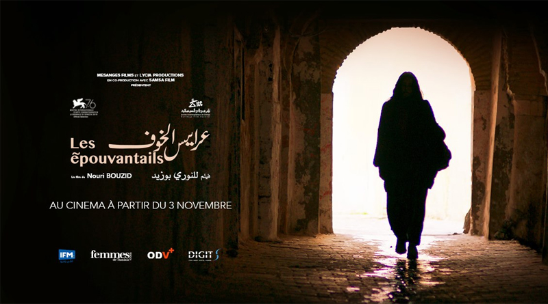 The Scarecrows (Les Epouvantails) - Film von Nouri Bouzid
