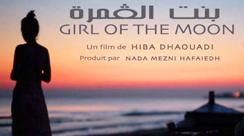 Vorstellung: Girls of the Moon - Dokumentarfilm von Hiba Dhaouadi