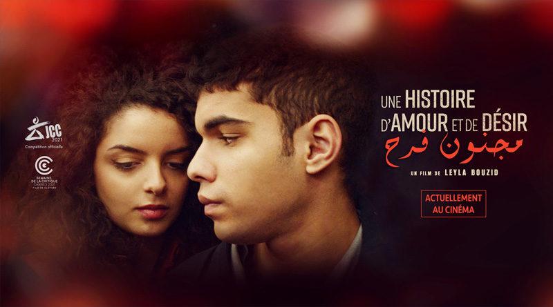 Une histoire d'amour et de désir – Eine Geschichte von Liebe und Sehnsucht – von Leyla Bouzid